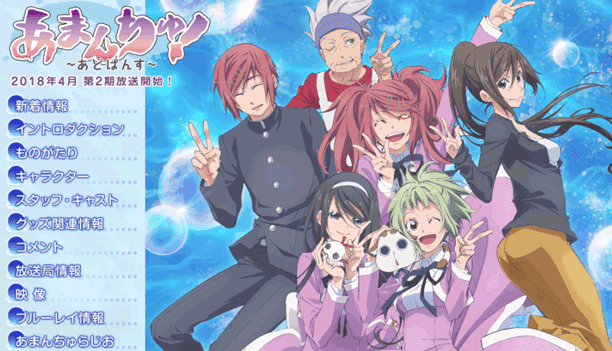 Anime Slice of Life Comedy Terbaik - Amanchu!