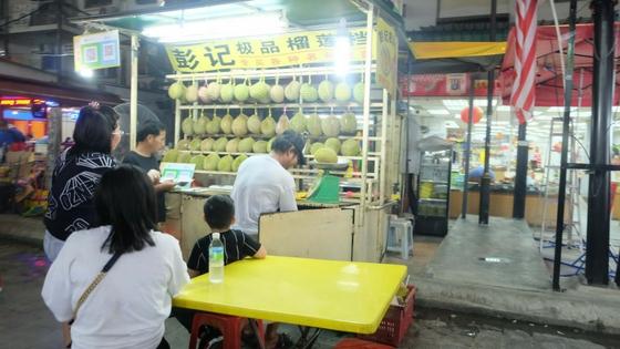 durian di jalan alor