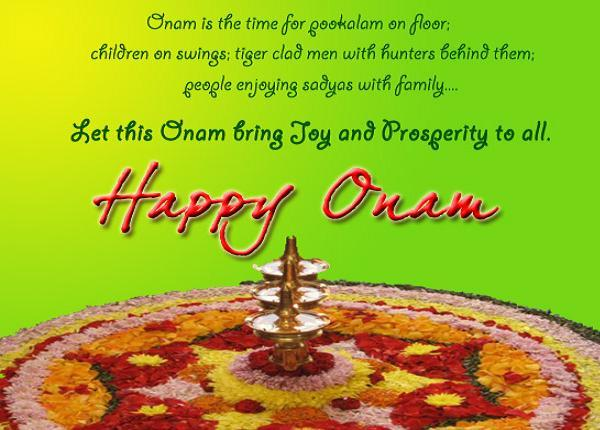 happy onam wishes images 2017