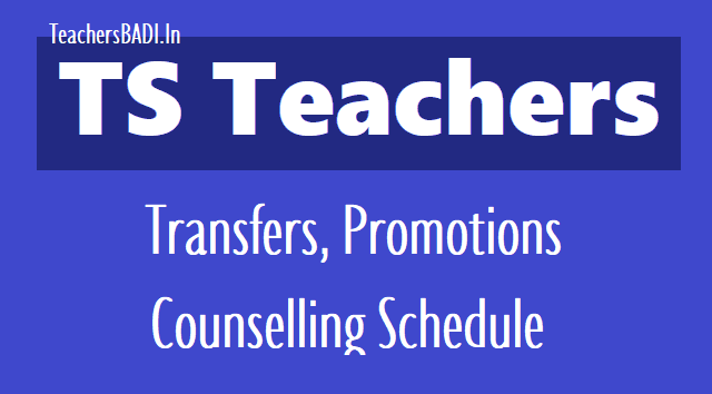 telangana teachers transfers counselling,schedule,guidelines,promotions counselling,ts teachers transfers 2018,teachers transfers rules guidelines,teachers transfers online application,schedule conducting counselling transfers,transfer orders,hms,sas,sgts,lps transfers