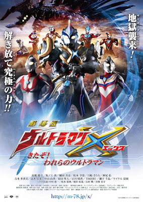 Ultraman X The Movie: Here Comes! Our Ultraman (2016) DVDRip Sub Indo