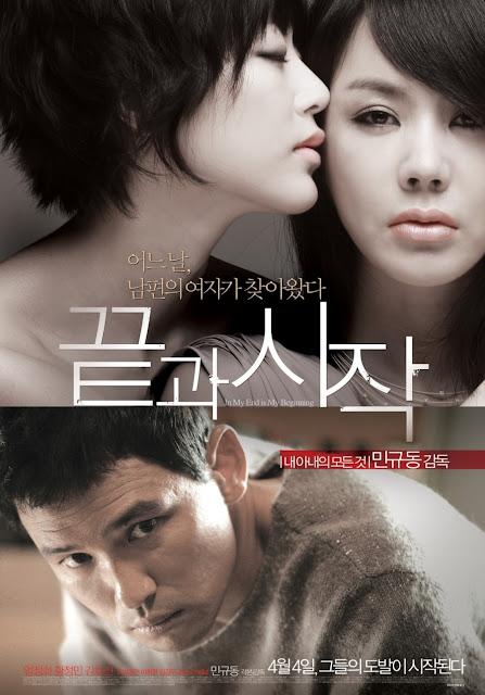 Film Dewasa 18+ : In My End is My Beginning (2013)