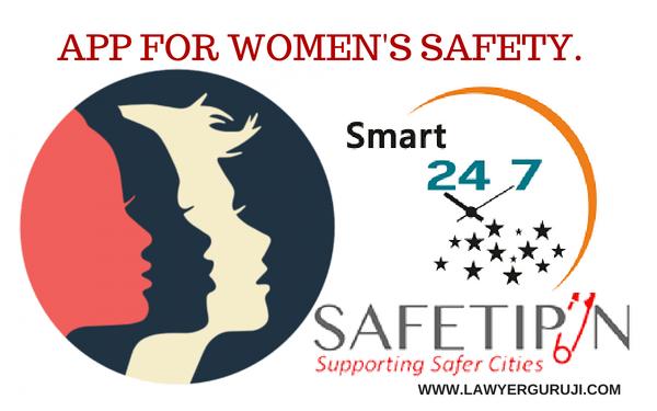 एप महिलाओ  की सुरक्षा के लिए।  App for women safety.