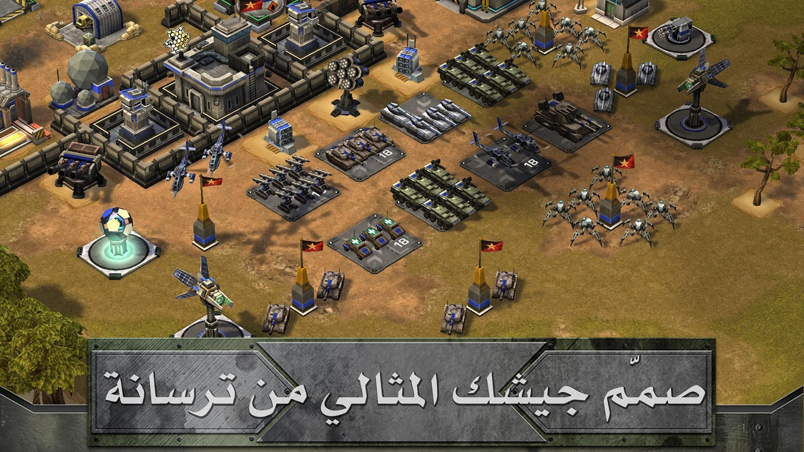 العاب استراتيجية 2016 Download Empires & Allies Free games