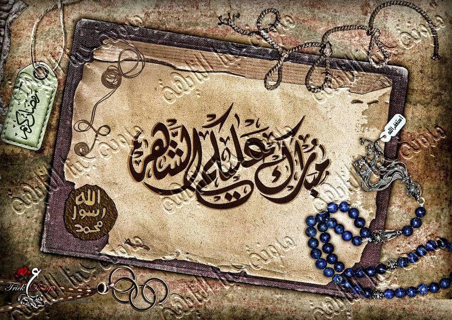 إمساكية رمضان 2015 الموافق 1436 لجميع دول العالم