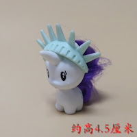 My Little Pony Brushable Rarity Cutie Mark Crew Figure