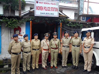 Woman police station in Darjeeling west bengal