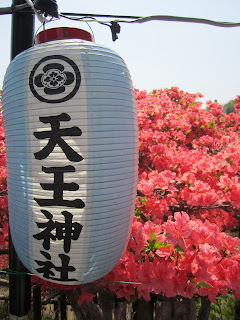 2015 Tennou Azalea Festival Shichinohe Town 平成27年天王つつじまつり 七戸町