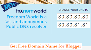 How to Get Free Domain Name for Blogger with Pictures