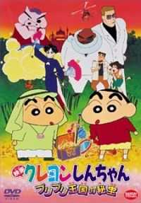 Shinchan in Treasures of the Buri Buri Kingdom 2008 Hindi Dubbed 720P HD 400MB
