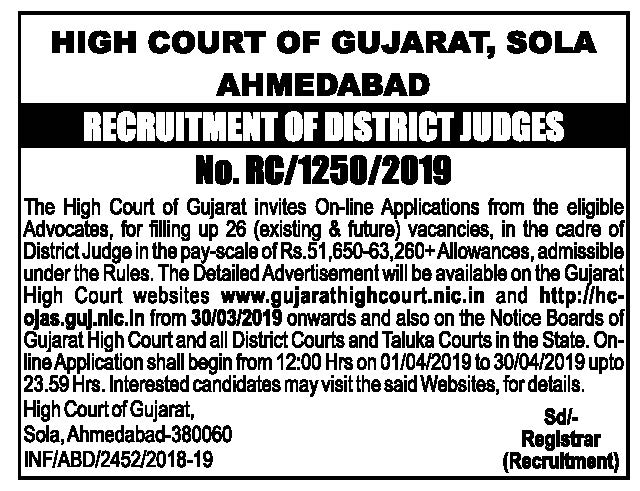 HC-Ojas Jobs / High Court of Gujarat Recruitment 2019 / District Judge Posts 2019 :