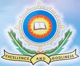 Bowen University 2018/2019 JUPEB Admission Form Out
