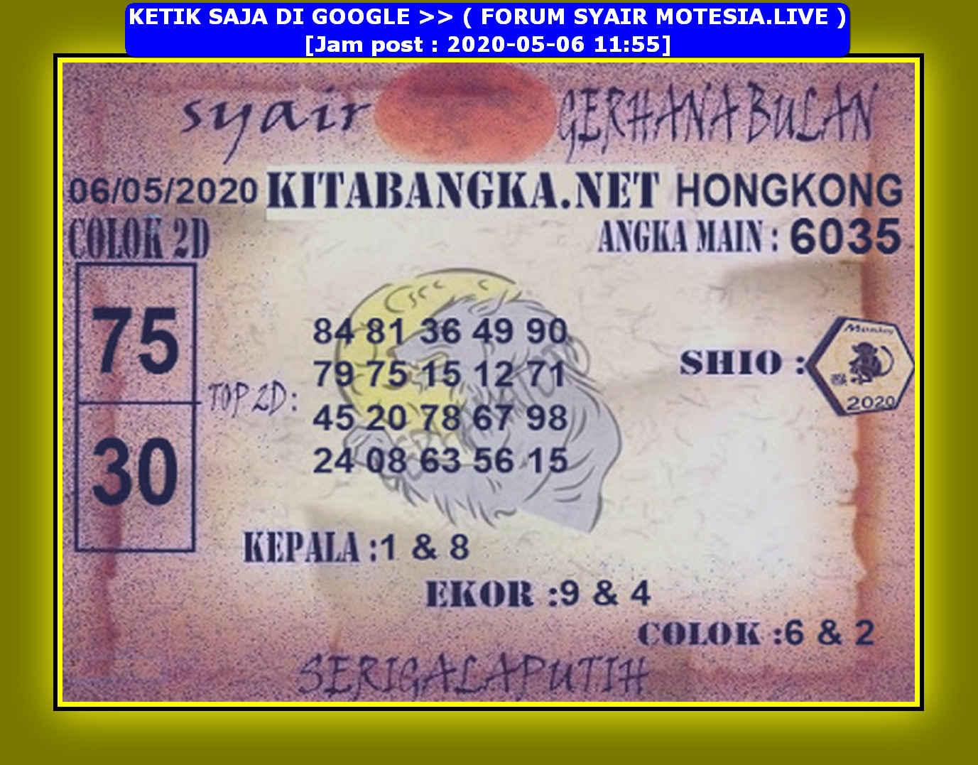 Kode syair Hongkong Rabu 6 Mei 2020 185