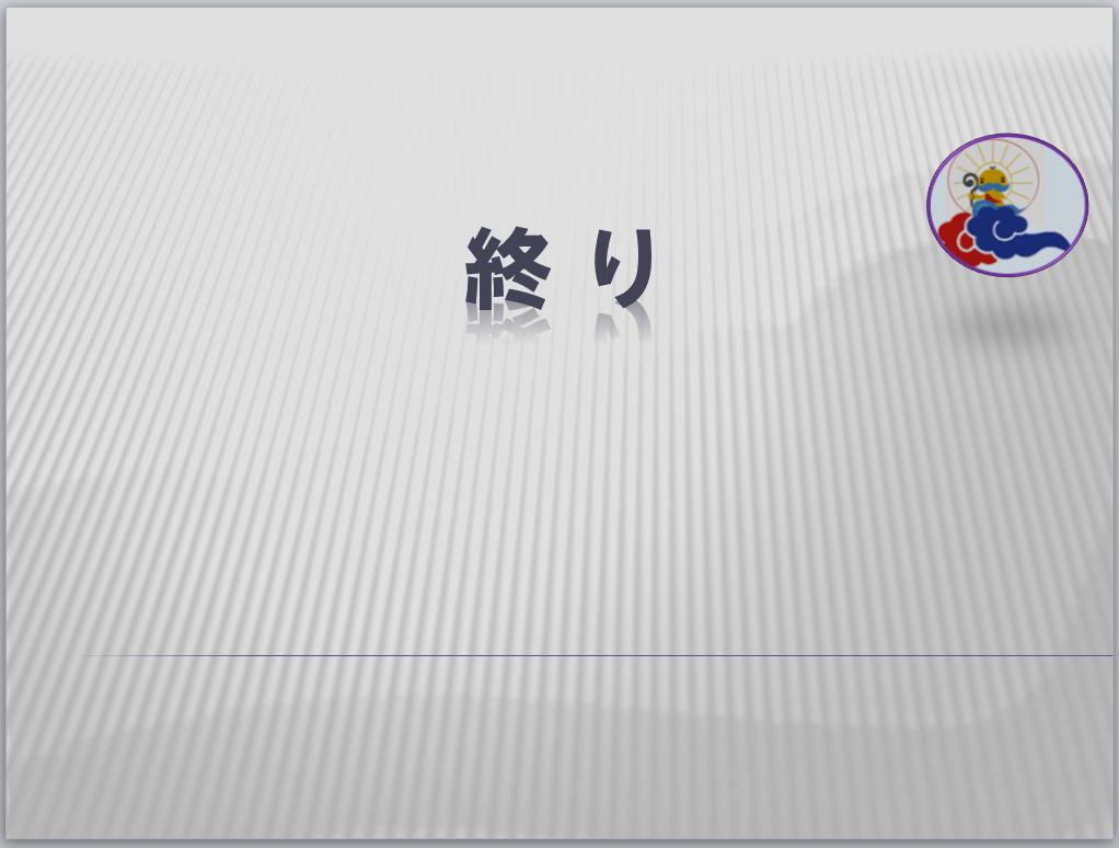 ヴァリアスクラフトが波動スピーカー作ってみた!!