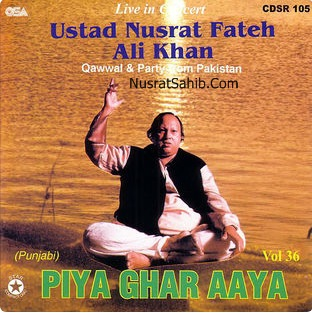 Mera Piya Ghar Ayaa Lyrics Translation in English Nusrat Fateh Ali Khan | NusratSahib.Com