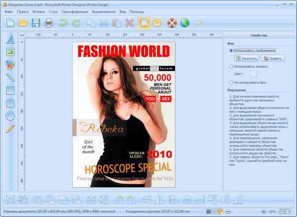 RonyaSoft Poster Designer Full