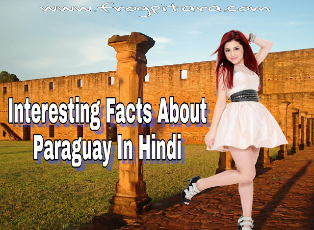 paragbe facts in hindi