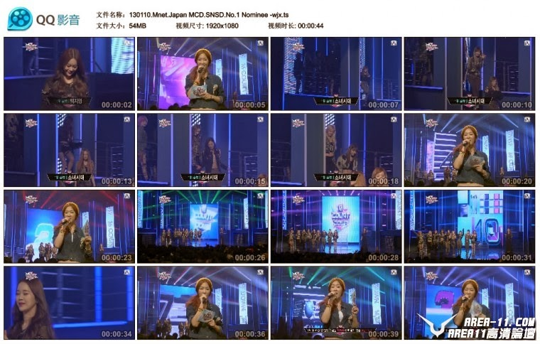 [Show] 130110 SNSD Mnet Japan MCD