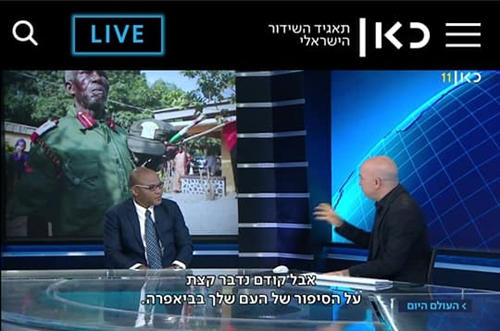 Image result for Nnamdi Kanu featured on Israeli National TV, reveals what he told FG