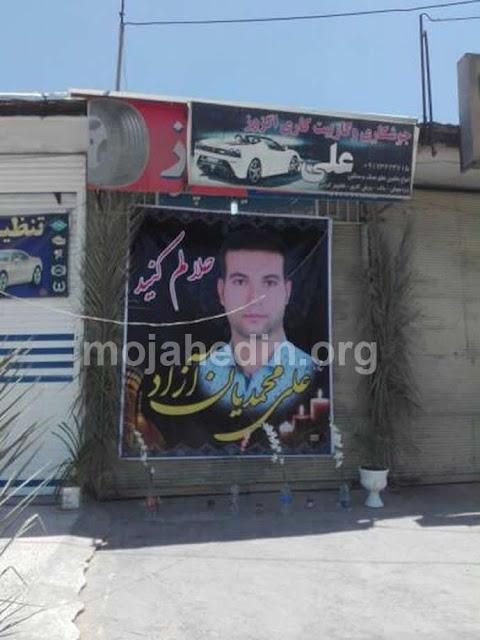 علي محمديان آزاد