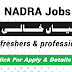 NADRA Islamabad Jobs Sep 2018 For Registration Executives / Supervisors & Management Associates