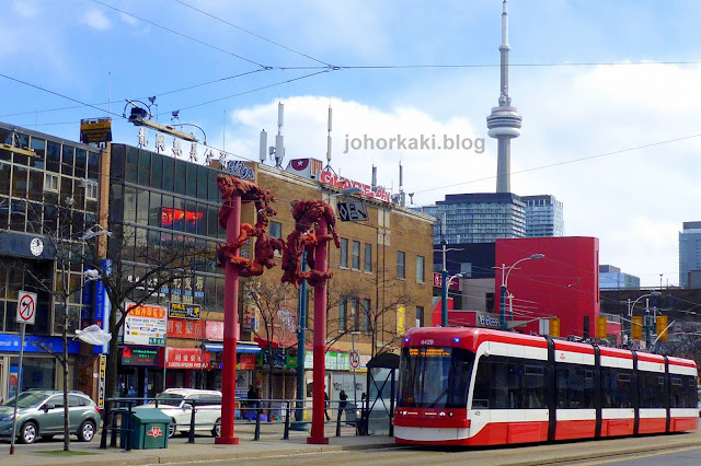Old-Chinatown-Toronto-多倫多華埠
