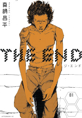 THE END -ジ・エンド- 第01巻 raw zip dl