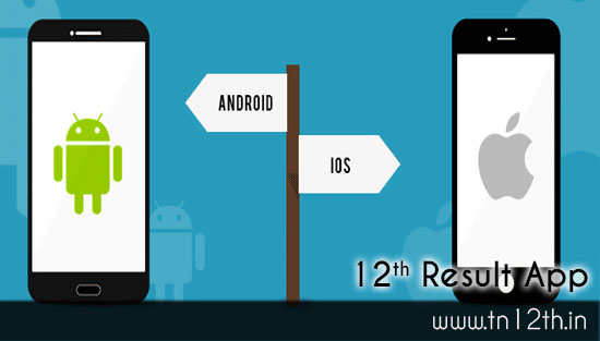 Tamilnadu 12th Result App Download Android & Apple Smart Phones