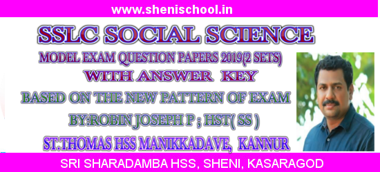 sslc science question paper 2019 answer key