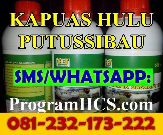 Jual SOC HCS Kapuas Hulu Putussibau