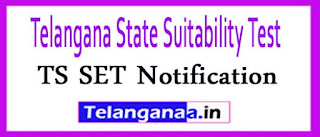 TS SET Notification 2017 Telangana SET Important dates