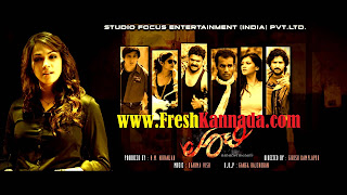 Looty Kannada Movie Songs Free Download