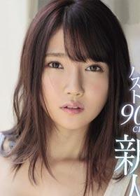 Actress Ran Shiono