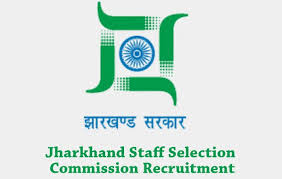 JSSC Recruitment 2019, Special Branch Constable, 1012 Posts