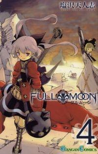 Full Moon (Shiozawa Takatoshi)