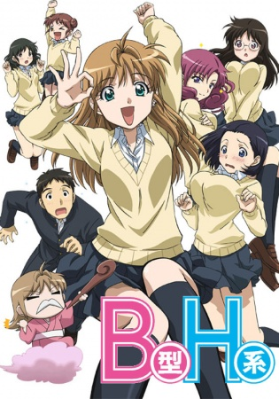 Download [Batch] B-gata H-kei BD Subtitle Indonesia