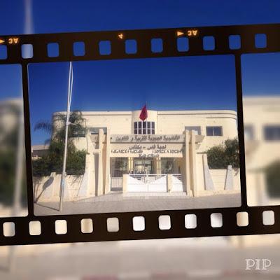 """افتتاح المهرجان الدولي للسينما والتربية بفاس بفيلم """" المسيرة الخضراء"""""""