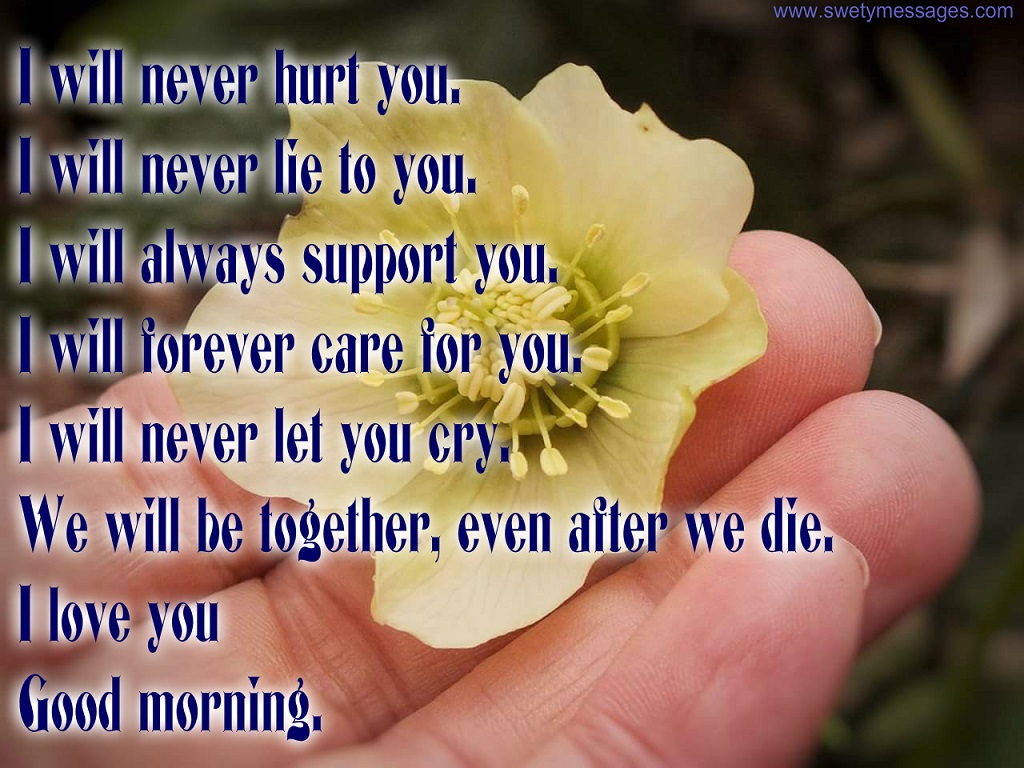 Good Morning I Love You: CUTE GOOD MORNING TEXTS