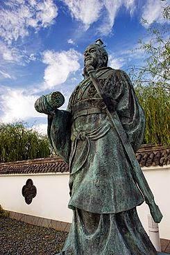 Tzun Tzu
