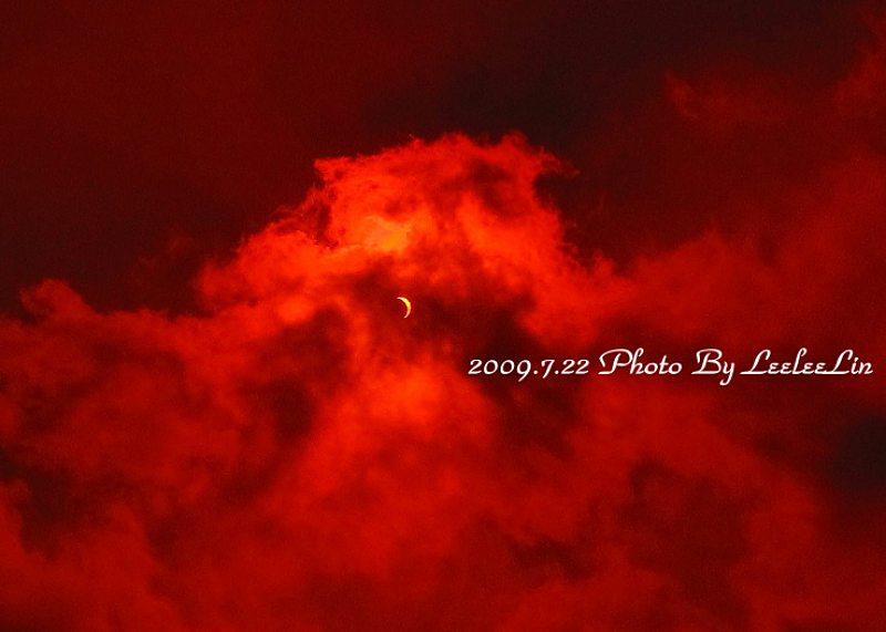 日環食日偏蝕日蝕