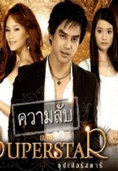 Xem Phim Bí Mật Của Siêu Sao 2011