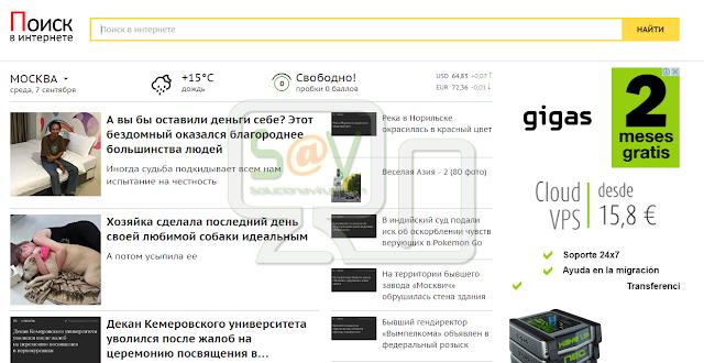 Rokrana.ru (Hijacker)