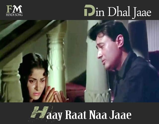 Din-Dhal-Jaae-Haay-Raat-Naa-Jaae- Guide-1965)
