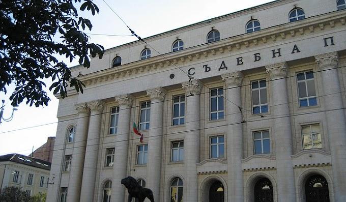 Върховна административна прокуратура протестира  решение на КЕВР за цената на природния газ