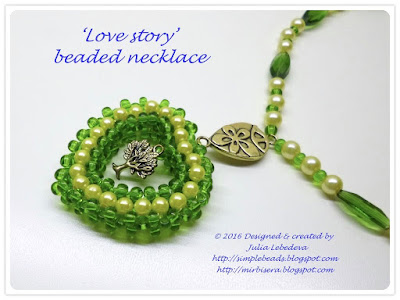«Love story» beaded necklace