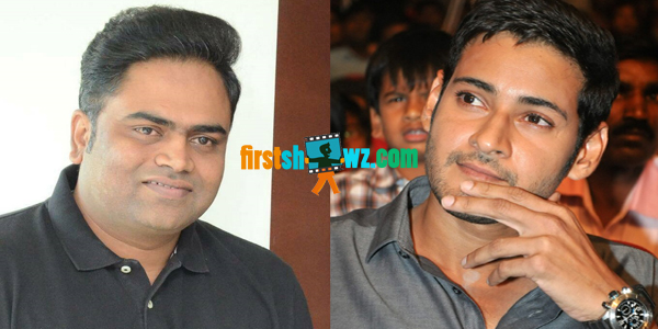 Mahesh Babu, Vamsi Paidipally film in September - Latest