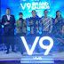 5 Fakta yang bikin grand launching smartphone Vivo V9 makin istimewa