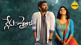 Watch Nenu Sailaja (2016) Telugu Movie HD
