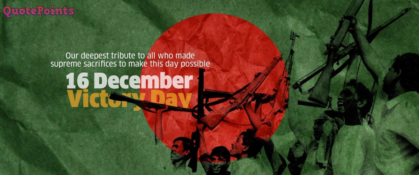 bangladesh victory day banner download