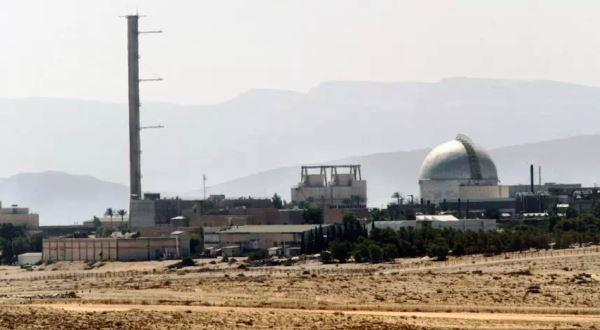 Reaktor nuklir Dimona Israel